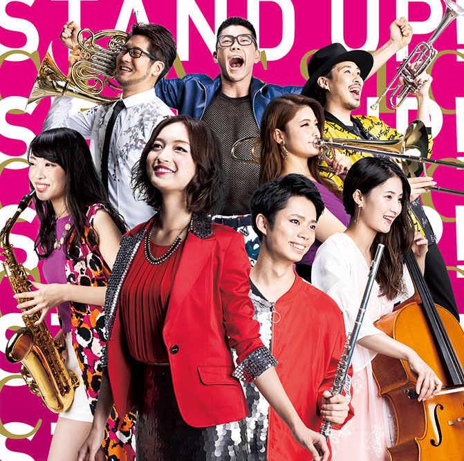 STAND UP! ORCHESTRA