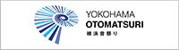 横浜アーツフェスティバル実行委員会